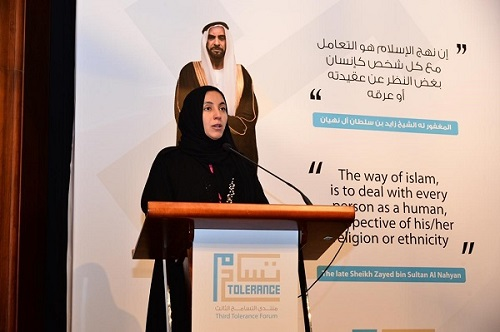 'Third Tolerance Forum' Emphasizes the Significance of Social Institutions Role in Supporting Development and Cohesion