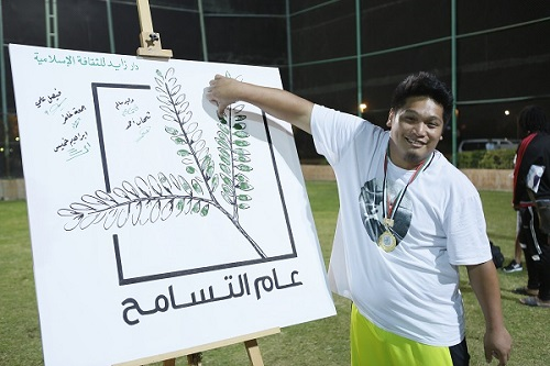 'Tolerance Sports Championship' at Zayed House for Islamic Culture's Playgrounds