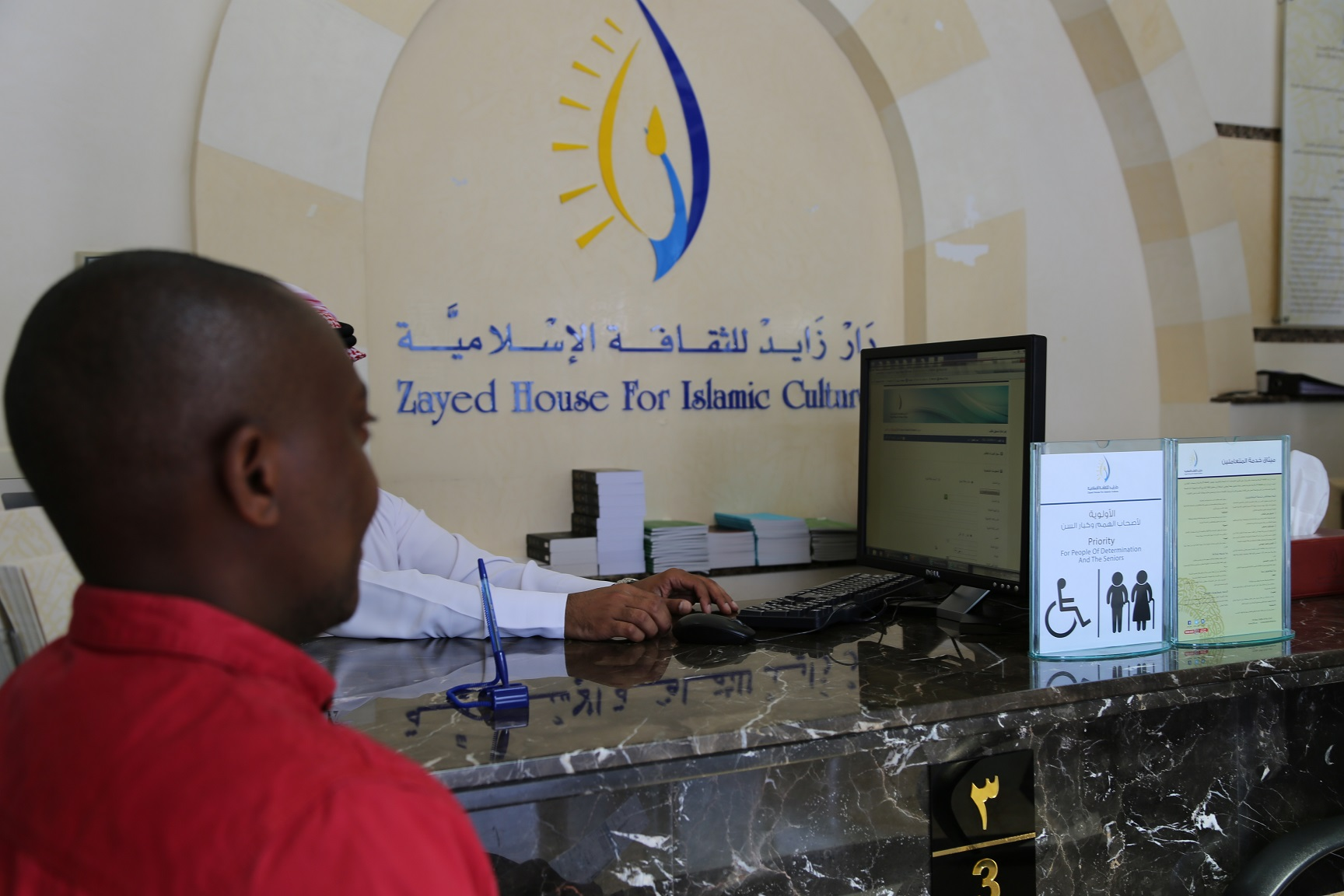 ZHIC Customer Service Centers Execute 6981 Transactions
