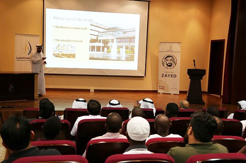 "ZHIC Organizes A lecture entitled ""Zayed: A nation in A man"""