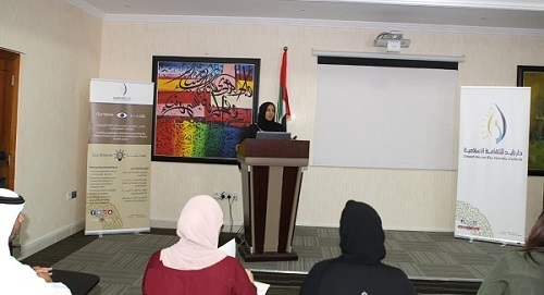 Zayed House for Islamic Culture Announces its Projects in the Year Tolerance 2019