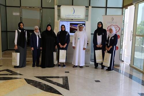 ZHIC Receives Gulf International Private Academy Pupils