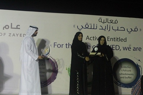 New Reverts Interacted with the event 'In the Love of Zayed, We Meet' Organized by ZHIC in Al Ain