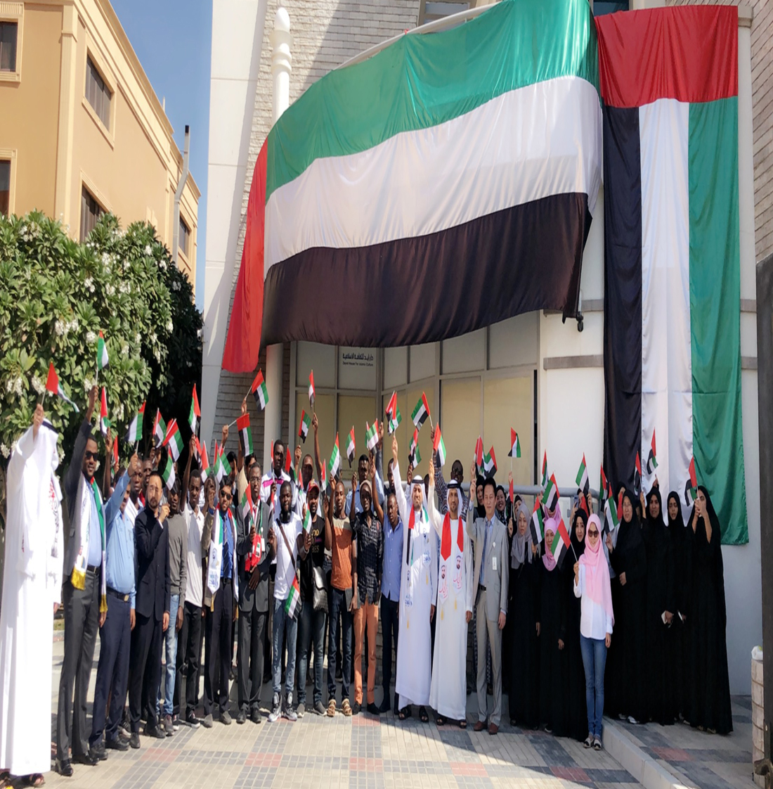 """ZHIC celebrates """"Flag Day"""" with New Reverts Participation"""