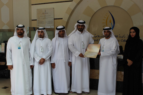 STATISTICAL AWARENESS A LECTURE AT ZAYED HOUSE FOR ISLAMIC CULTURE STAFF