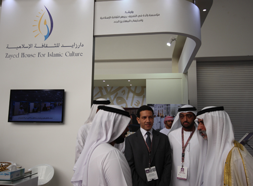 Zayed House for Islamic Culture Takes Part in Al Ain Education & Career Fair, 2014