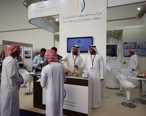 Al Ain Education & Career Fair, 2014
