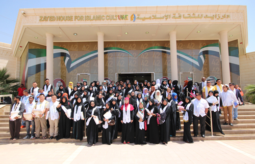 Zayed House for Islamic Culture Students Annual Graduation Ceremony